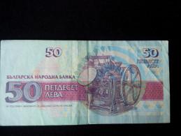 50 LEVA BANKNOTE BULGARIA 1991 - Bulgaria
