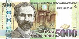 ARMENIA 5000  ԴՐԱՄ (DRAM) 2012 P-56a UNC  [AM316a] - Armenia