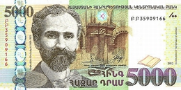 ARMENIA 5000  ԴՐԱՄ (DRAM) 2012 P-56a UNC  [AM316a] - Armenië
