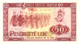 ALBANIA 50 LEKË 1976 P-45a UNC SANS SERIF PREFIX. PRINTER: UNKNOWN. S/N HL 137509 [AL223d] - Albania
