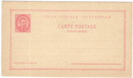 PORTOGALLO - PORTUGAL - 20 Reis - Réponse - Postkaart - Carte Postale - Post Card - Intero Postale - Entier Postal - ... - Postal Stationery