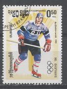 Kampuchea 1984, Scott #463 Winter Olympic Games, Sarajevo: Ice Hockey (U) - Kampuchea
