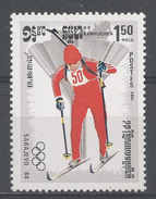 Kampuchea 1984. Scott #466 (MNH) Winter Olympic Games Sarajevo, Biathlon - Kampuchea