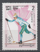 Kampuchea 1984. Scott #467 (MNH) Winter Olympic Games Sarajevo, Cross Country Skiing - Kampuchea