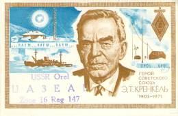 Amateur Radio QSL Card - UA3EA - USSR - 1978 - 2 Scans - Radio Amateur