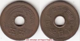 GIAPPONE 5 Yen 1988 (昭和 - Showa) - New Script KM#y72a - Used - Giappone