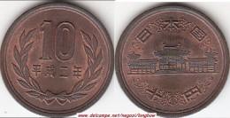 GIAPPONE 10 Yen 1998 (平成 - Heisei) KM#y97.1 - Used - Giappone