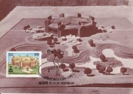 4986 - Carte Maximum Inde 1981 - FDC