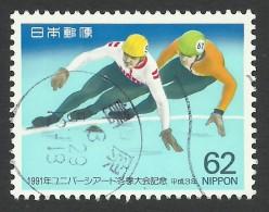 Japan, 62 Y. 1991, Sc # 2080, Mi # 2024, Used. - 1989-... Emperor Akihito (Heisei Era)