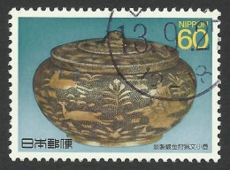 Japan, 60 Y. 1989, Sc # 1814, Mi # 1821, Used. - 1989-... Emperor Akihito (Heisei Era)