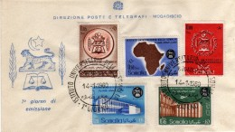 Somalia 1960 FDC Istituto Universitario Della Somalia - Somalie (1960-...)