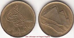Egitto 1 Piastre 1984 KM#553.2 - Used - Egitto