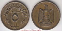 Egitto 5 Milliemes  1960  Km#394 - Used - Egitto