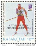 Kz 0044 Kazakhstan Kasachstan 1994 - Kasachstan