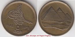 Egitto 5 Piastres 1984 (Christian Date On Left) Km#555.1 - Used - Egitto