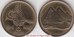 Egitto 5 Piastres 1984 (Islamic Date On Left) Km#555.2 - Used - Egitto