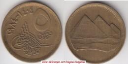 Egitto 5 Piastres 1984 Km#622.1 - Used - Egitto