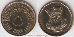 Egitto 5 Piastres 1992 Km#731 - Used - Egitto