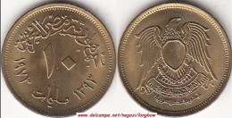 Egitto 10 Milliemes 1973 KM#435 - Used - Egitto