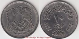 Egitto 10 Piastres 1972 KM#430 - Used - Egitto