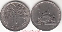 EGITTO 10 Piastres 1984 (Mosque Of Muhammad) KM#556 - Used - Egitto