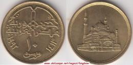 Egitto 10 Piastres 1992  Km#732 - Used - Egitto