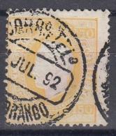 Portugal 1870/80 Nº 47 (dent. 12 1/2) Usado - 1862-1884 : D.Luiz I