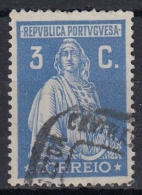 Portugal 1917/24 Nº232 (dent. 15x14 Usado - Used Stamps