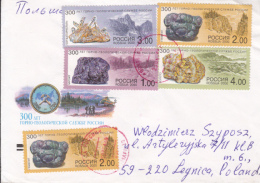 45548- MINING, MINERALS, SPECIAL COVER, 2000, RUSSIA - Minerales