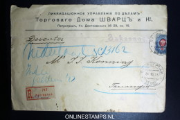 Russia  Registered Cover  1915 St Petrograd  To Deventer Holland Wax Sealed  Nice Cancels - 1857-1916 Imperium