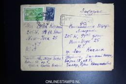 Russia  Registered Cover  1946 Sverdlovsk To New York,  Mi 858 + 943