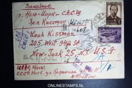 Russia  Registered Cover  1946 Kiew Kiev To New York,  Mi 967 + 1019