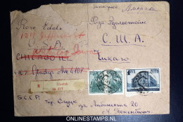 Russia  Registered Cover  1940  Sloutzk (RR) To Chicago And Waterloo Changed Address Nice Set Of Cancels Mi 392