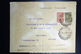 Russia  Registered Cover  1935 Moscou To Amsterdam Mixed Stamps