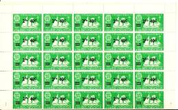 St Pierre Et Miquelon MNH Scott #318 Full Sheet Of 50 2.40fr Surcharge On 25c Schooner - Has Been Folded - Blocs-feuillets