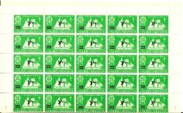 St Pierre Et Miquelon MNH Scott #319 Full Sheet Of 50 3fr Surcharge On 25c Schooner - Has Been Folded - Blocs-feuillets