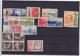 JAPON COLLECTION TIMBRES NEUFS  VOIR LISTE  COTE : 398 EUROS - Collections, Lots & Séries