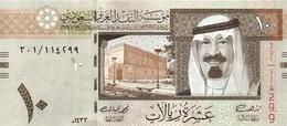 SAUDI ARABIA 10 RIYALS 1433 (2012) P-33 UNC [ SA132c ] - Saudi Arabia