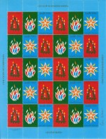 """Greenland 1995 Sheet For Christmas  Full Sheet """"The Glow Of Christmas""""  MNH(**) - Natale"""