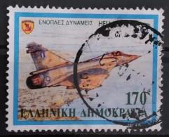 1999. GRECIA. USADO - USED. - Grecia
