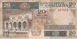 SOMALIA 20 SHILLINGS 1986 P-33b CIRC. PREFIX D073 RARE [ SO308b ] - Somalia