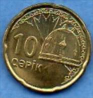 AZERBAIDJAN  10 Qapik ND ( 2006 )  UNC / NEUVE