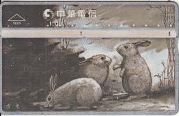TAIWAN - Rabbits, Chunghwa Telecard(9005), CN : 961C, Used - Konijnen