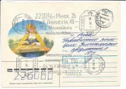 Metered Cover Freistempel - 21 June 1993 To Riga, Latvia - Bielorrusia