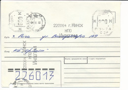 Metered Cover Freistempel - 24 November 1992 To Riga, Latvia - Bielorrusia