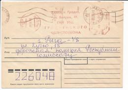 Metered Cover Freistempel - 9 February 1993 To Riga, Latvia - Bielorrusia