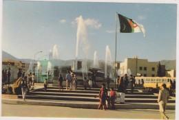 CARTE PHOTO,AFRIQUE,AFRIKA,AFRICA,MAGHREB,Algérie,Algéria,BATNA,il Y A 30 Ans,FONTAINE