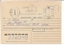 Metered Cover Freistempel - 18 June 1992 To Riga, Latvia - Bielorrusia