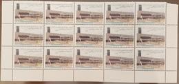 Lebanon 2005 Mi. 1458 MNH Stamp - Rafic Hariri International Airport, Beirut - Blk/15 - Lebanon