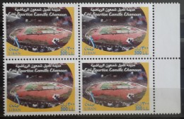 Lebanon 2005 Mi. 1460 MNH Stamp - Sports City Of President Camille Chamoun - Blk/4 - Lebanon